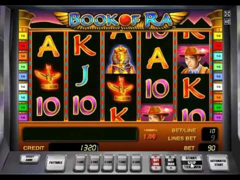 At the movies игровой автомат игровые автоматы гараж скачать играть