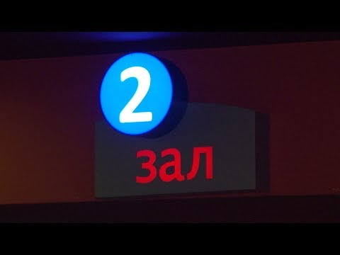 Жуковский кинотеатр показал, как бороться с жадностью