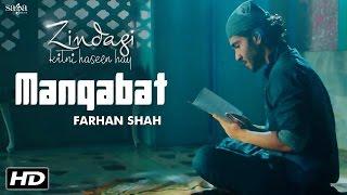 Manqabat - Ali Ali Full Song - Farhan Shah - Zindagi Kitni Haseen Hay - New Songs 2016