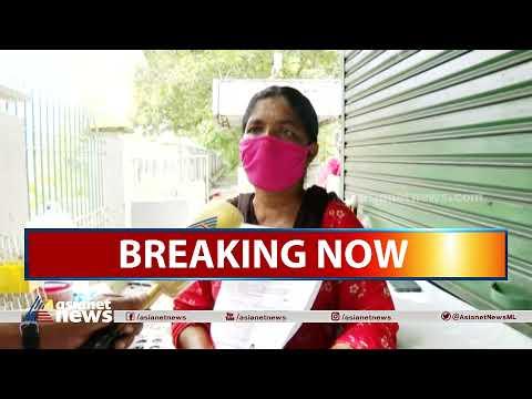 കൊച്ചി മറൈന് ഡ്രൈവില് വീട്ടമ്മ നടത്തിയിരുന്ന കട അടപ്പിച്ച് GDCA | Housewife protest