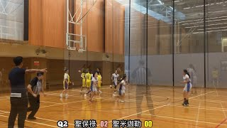 Publication Date: 2019-02-27 | Video Title: 2018季軍聖保祿(2018東區校際小學籃球比賽)