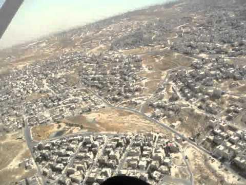 Flight over Amman, Jordan 空から見たアマン、ヨルダン