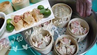 How to Make Siomai