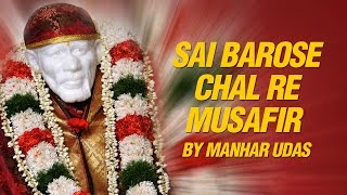 New Sai Baba Song 2015 | Sai Barose Chal Re Musafir by Manhar Udas