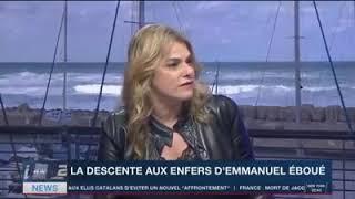 La descente aux enfers d'Emmanuel Eboue