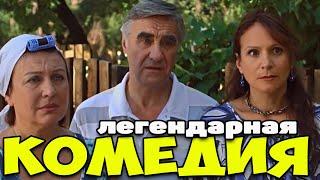 Отличная комедия смотри скорее не пропусти! - СВАТЫ ВСЕ СЕРИИ / Русские комедии 2021 новинки