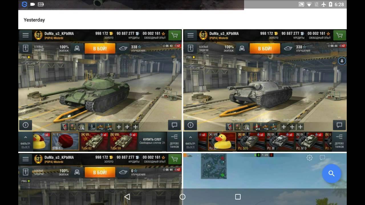 Wot blitz update 2 4 2 5 Ru251 Type 59 Type 62