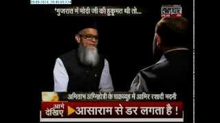 Aamir Rashadi with Amitabh Agnihotri on Samachar Plus
