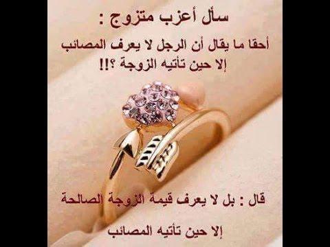 هل يجوز للزوجة ان تهجر زوجها الذي لا يصلي للشيخ فوزى محمد أبو زيد