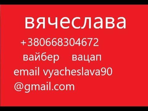 Прямая трансляция с Вячеславой Презентация нового канала Магия ЛЮБВИ БОГАТСТВА И ПРОЦВЕТАНИЯ!