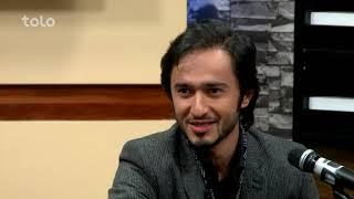 بامداد خوش - موسیقی - اجرای آهنگ های زیبا توسط فهیم فانی