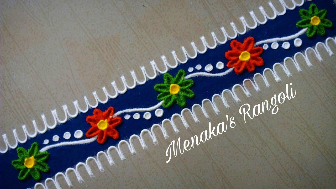 Beautiful border rangoli design youtube for Door entrance rangoli designs