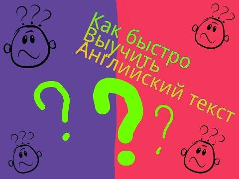 Топики по английскому языку с переводом студентов и школьников