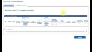 Размещение в ЕИС Плана закупки по 223-ФЗ(Много интересного http://zakupki223.net/blogs/zhanna_zhukova Бесплатные консультации https://vk.com/korporaziya_zakupok., 2016-08-28T16:24:58.000Z)
