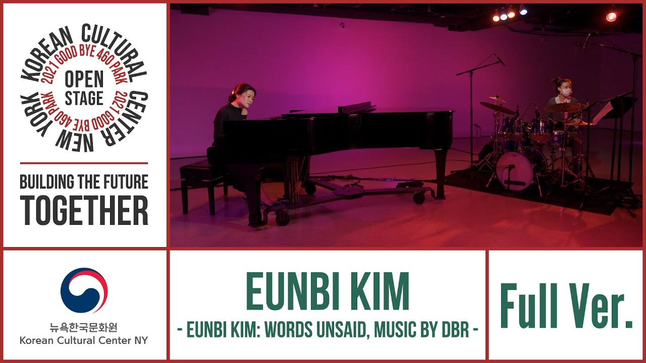 [2021 OPEN STAGE] Full Ver. / WORDS UNSAID, Music by Daniel Bernard Roumain (DBR) by Eunbi Kim