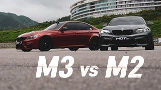 Baixar M2 vs M3. 스포츠성 진실공방!! (까만형 트랙 테스트)