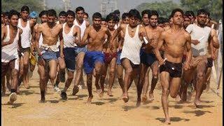 army running