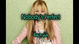 Download Video هانا مونتانا (Nobody's Perfect) مترجمة MP3 3GP MP4