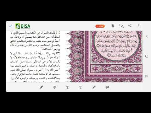 Tafsir Al Quran Harian Juz 1 Edisi 1: Al Baqarah 1-5