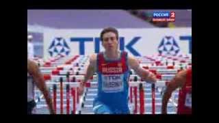 ЧМ Бег  с барьерами полуфинал 2 забег