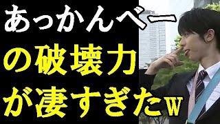 【羽生結弦】羽生結弦凱旋パレード無事終了!画像感想まとめ!「羽生くんのあっかんべーの破壊力が凄すぎた」#yuzuruhanyu 羽生結弦 検索動画 9