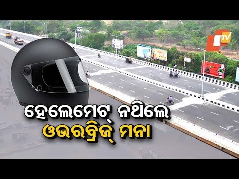 Helmets Compulsory For Bikers On Khandagiri - Rasulgarh Section Of NH -16