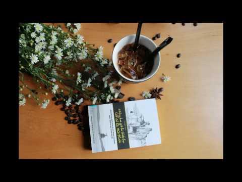 Những bài hát hay bên ly cafe[path 1]
