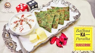 Bathua Ka Paratha बथुआ के पराठे 😍// How To Make Bathua Paratha Recipe -- 👑BY PREETI SEHDEV