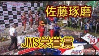 日本モータースポーツ記者会は、6月13日(火)、インディカー・シリーズ...