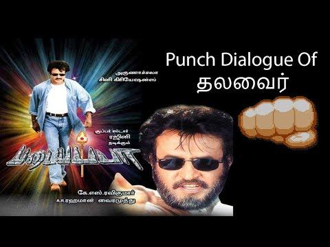 Best Punch Dialogue || தலைவர் || SuperStar || RajiniKanth || Audio Only ||  Padayapa Movie