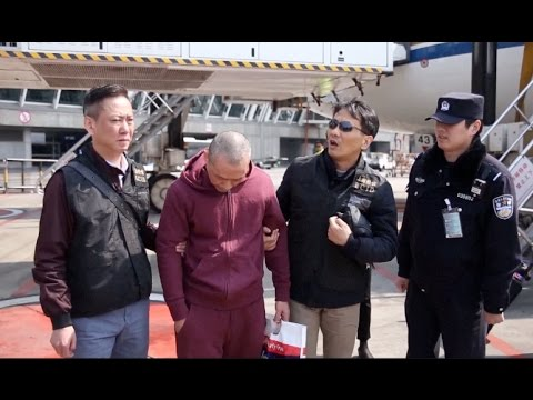 Fugitive Extradited From UAE to Shanghai