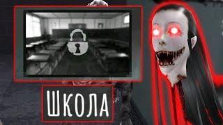 НОВАЯ КАРТА ШКОЛА В ГЛАЗА УЖАСА?! - Eyes: Хоррор-игра обновление от РОМАНА ФЛОКИ