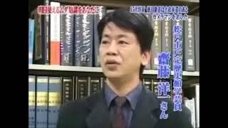 4fv5j. YouTubeで月10万円稼ぐ裏ワザを大公開! —————— 今回の動画は、...