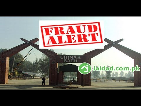 How Chinar Bagh Cooperative Housing Society Lahore is doing Fraud with their investors unveal jaidad