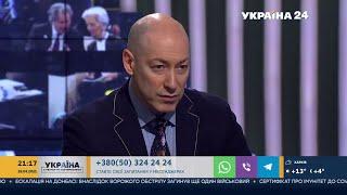 Гордон о покушении на Лукашенко, абсолютном зле Путине и невыходе Макрона на пресс-конференцию