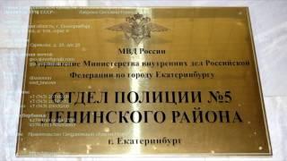 Полицай РФ в правительстве СССР