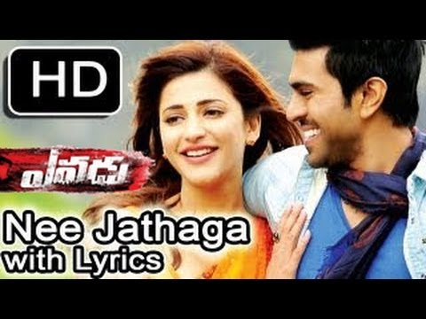 Yevadu Movie | Nee Jathaga Full Song WithLyrics | Ram Charan Teja,Shruthi Hasan,Amy Jackson