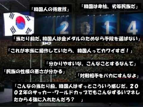 バドミントン日本エース田児賢一日韓戦 不可解な風で敗戦 これでいいのか韓国!?