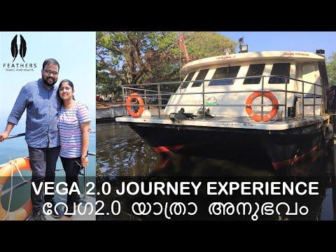 VEGA 2.0 JOURNEY EXPERIENCE | VLOG # 18 | ALAPPUZHA