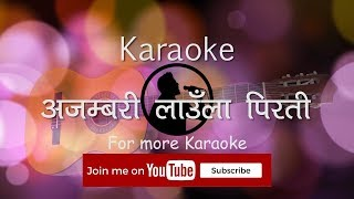 """Gangster Blues"" Song 