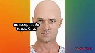 Фото Како да бидеш руски Слав во неколку чекори