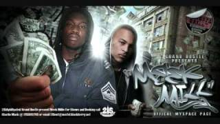 Meek Mill- Hottest In Da City(quilly millz career ender)