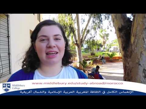students testimonials| Middlebury school Rabat | Fall 2016