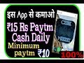 New cyber market app_Daily 12रू paytm cash self & per refer instant 2रू + 5 level income_min reedem