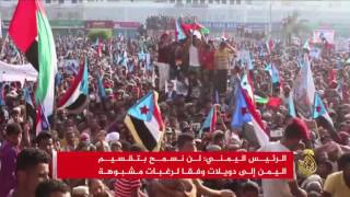 الرئيس اليمني: الوحدة اليمنية كانت وستظل شامخة