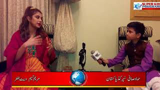 Maryam Nasim and Hammad final video