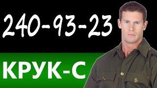 Пультовая охрана квартир Новосибирск - (383) 240-93-23((383) 240-93-23, (383) 263-69-03. Пультовая охрана в Новосибирске– это услуга по охране личной собственности, а также..., 2015-09-21T04:35:26.000Z)