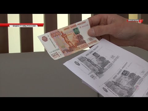 Взятка в один миллион рублей.