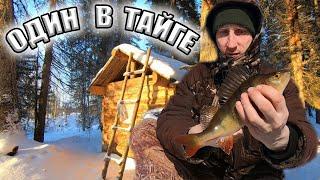 Ночёвка в лесной избеловля окуня и налима.Обувь для зимней рыбалки Nordman Ultra.
