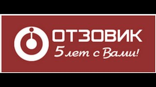 Реальный заработок на отзывах - Отзовик.ру